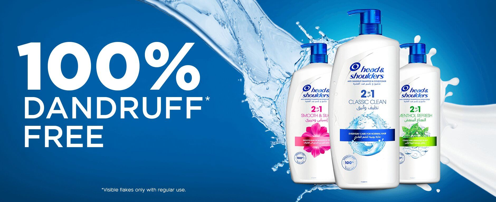 Head & Shoulders Menthol Refresh